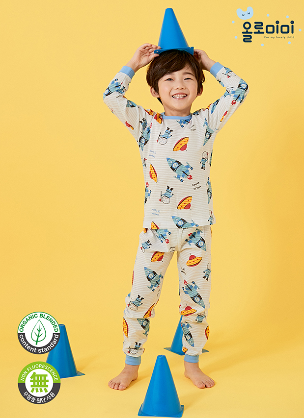 Olomimi Allospace Kid Pyjamas Set