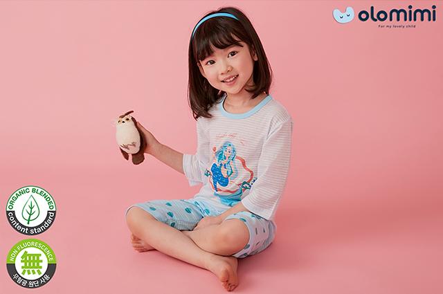 Olomimi Mermaid Princess Organic Cotton Kid Pyjamas Set
