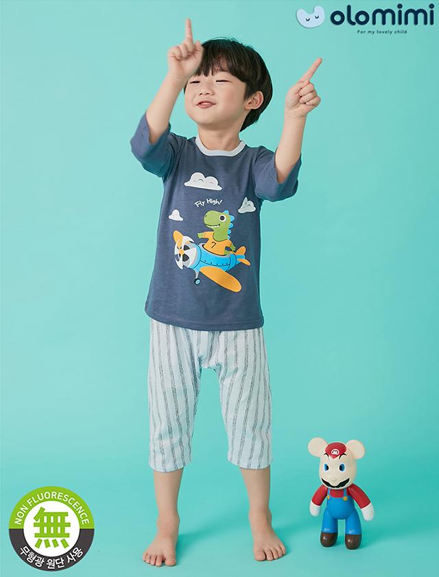 Olomimi Air Plane Organic Cotton Kid Pyjamas Set
